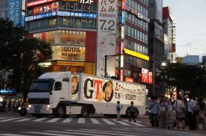 渋谷 夜3