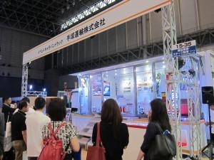 イベント&産業展 ステージ